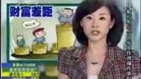 中国贫富差距远超美国 1%家庭掌握41%财富 ...