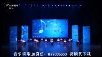 2017最火幼儿园舞蹈视频10 课堂变奏