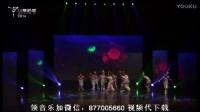 刘老师2017最新幼儿舞蹈视频俏花旦