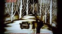 沙画  沙画表演 三彩沙画  李米沙画   感人的沙画 唯美沙画  创意青岛沙画  沈阳沙画