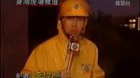 TVB六點半新聞報道(1999-09-16)-颱風約克(袁志偉、周潔儀)