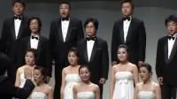2-3-3【叮叮当】浙江省温州市合唱团