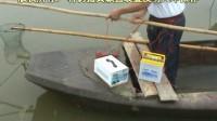 一种诱捕黄颡鱼装置  专利号:200620096204.0 发明人:印保林