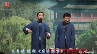 北京相声第二班11.11.26 王自健 陈朔《后台轶事》