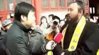 重阳宫辟谷出关接受采访