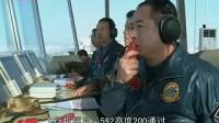实拍歼10战机零下20度演练低空特技