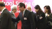 20140224 香港中文大學商學院春茗酒會 - 活動花絮