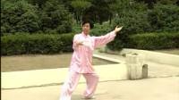 马金龙:吴式三十七式太极拳教学(上)