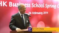 20140224 香港中文大學商學院春茗酒會 - 完整版