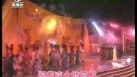 郑少秋 跑馬地萬眾同心大匯演-火燒圓明園