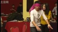 寻爱北京单身交友群——2010年3月6日化妆舞会现场视频
