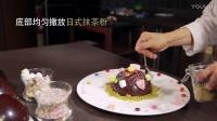 新加坡圣淘沙名胜世界Sessions餐厅-招牌巧克力融球