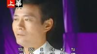 [52halfcd.com]郑少秋 - 伤心路.dvd.ktv.x264.2ac3.52halfcd.anymore