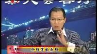 中央电视台央视网华人频道专访周新乾先生2