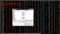 强势股惹人爱 四方法教你擒黑马     一堂价值十万的炒股课程    机构解析:周二热点板块及个股探秘