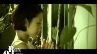 郑融—《借》MV (吴卓羲版)