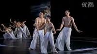 《水月》林怀民现代舞,