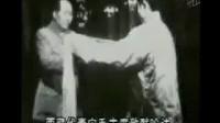 纪录片《毛泽东》1_NTU0Mzg0OTU_320x240