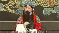 卡拉OK京剧《沙桥饯别》提龙笔写牒文大唐国号 王新农