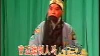 卡拉OK京剧《卧龙吊孝》见灵堂不由人珠泪滚滚 刘勉宗