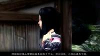 【万花视频组】剑网三原创悬疑大片《七艺之殇》第二集 惊魂上演