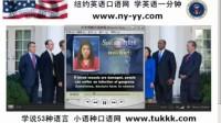 什么是美国EB-5投资移民?