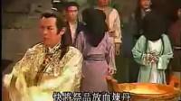 观世音01、02集(台湾版) 张君如
