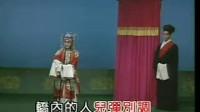 京剧《锁麟囊》选段  张火丁
