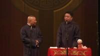 2015.02.14《驸马爷》郭德纲于谦 封箱专场