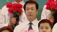 何振清指挥济南市委办公厅合唱