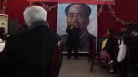 重庆国企老工人:纪念伟大领袖毛主席诞辰118周年