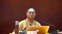 僧团弘法-在新媒体时代(下) 妙华法师