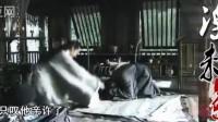 新三国 【玄亮MV】 浮生未歇