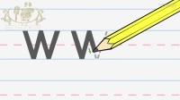 英爱教育 - 基础2 - 书写字母W Write W