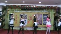 【吉林市☆希望之地COSPLAY社团】女仆出场秀