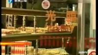 【社会】富二代金屋藏娇被抓奸 聘律师高调护小三