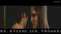 徐静蕾白百何回溯十年情谊!《绑架者》白百何,黄立行 ,明道 ,李淳,李玖哲,徐静蕾吻戏片花,抢先版预告。