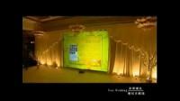 张铁龙--北京龙之缘婚礼学院
