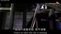YAMAKI – 爱的被告 (日本版)