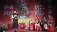2011.5.28皇城根京剧社周年庆典名票演唱会 孙丽萍女士清唱《梅妃》选段
