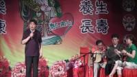 2011.5.28皇城根京剧社周年庆典名票演唱会 叶庆柱先生清唱《空城计》选段