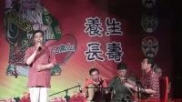 2011.5.28皇城根京剧社周年庆典名票演唱会 张继安老师清唱《鸳鸯冢》选段