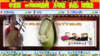 月琴班2015年12月1日  刘训毅教月琴  下集