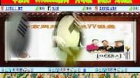 151208月琴班 张伟雄录像
