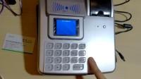 3华腾彩屏消费机电脑与消费机连接武汉京玖电话18986224490武汉售饭机