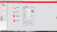 11增减款操作 华腾彩屏消费机 武汉京玖电话18986224490武汉售饭机
