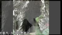 广西巴马照片视频