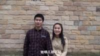 青春有你-中国大学生广告艺术节学院奖参赛作品-曼卡龙珠宝
