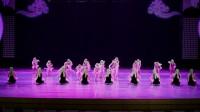 银川市文化艺术馆业余舞蹈团  回族舞蹈《踏脚》