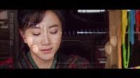 【龙门镖局】恋香—敬祺x青橙